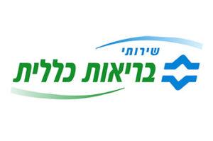 כללית לוגו